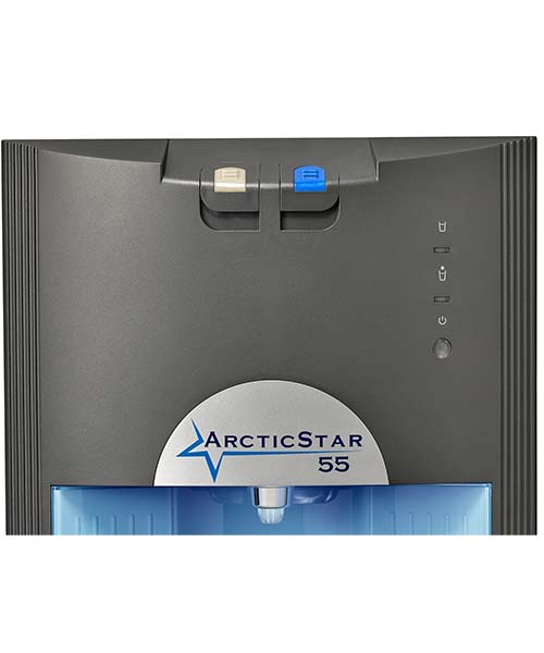 Arctic Star Water Cooler upper panel