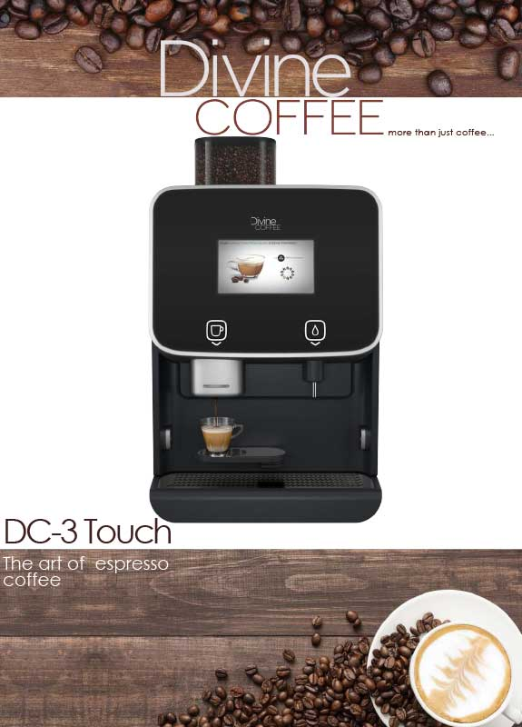 DC-3 coffee machine brochure download